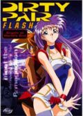 Dirty Pair Flash: Hot Springs Steamy Romantic Tour S.2.E.3