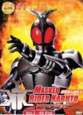 Masked Rider E.1 Escape from Edenoi: Part 1