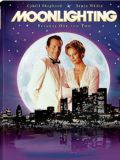 Moonlighting: S.3.E.7 Atomic Shakespeare