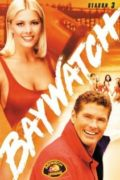 Baywatch: The One That Got Away S.2.E.3