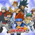 Beyblade Metal Fury E.3 The Monster Cat, Lynx