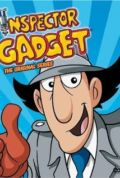 Inspector Gadget: S.1.E.2 Monster Lake