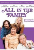 All in the Family: We're Having a Heat Wave S.4 E.1