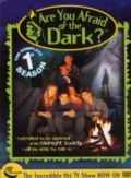 Are You Afraid of the Dark?: The Tale of the Sorcerer's Apprentice S.1.E.9